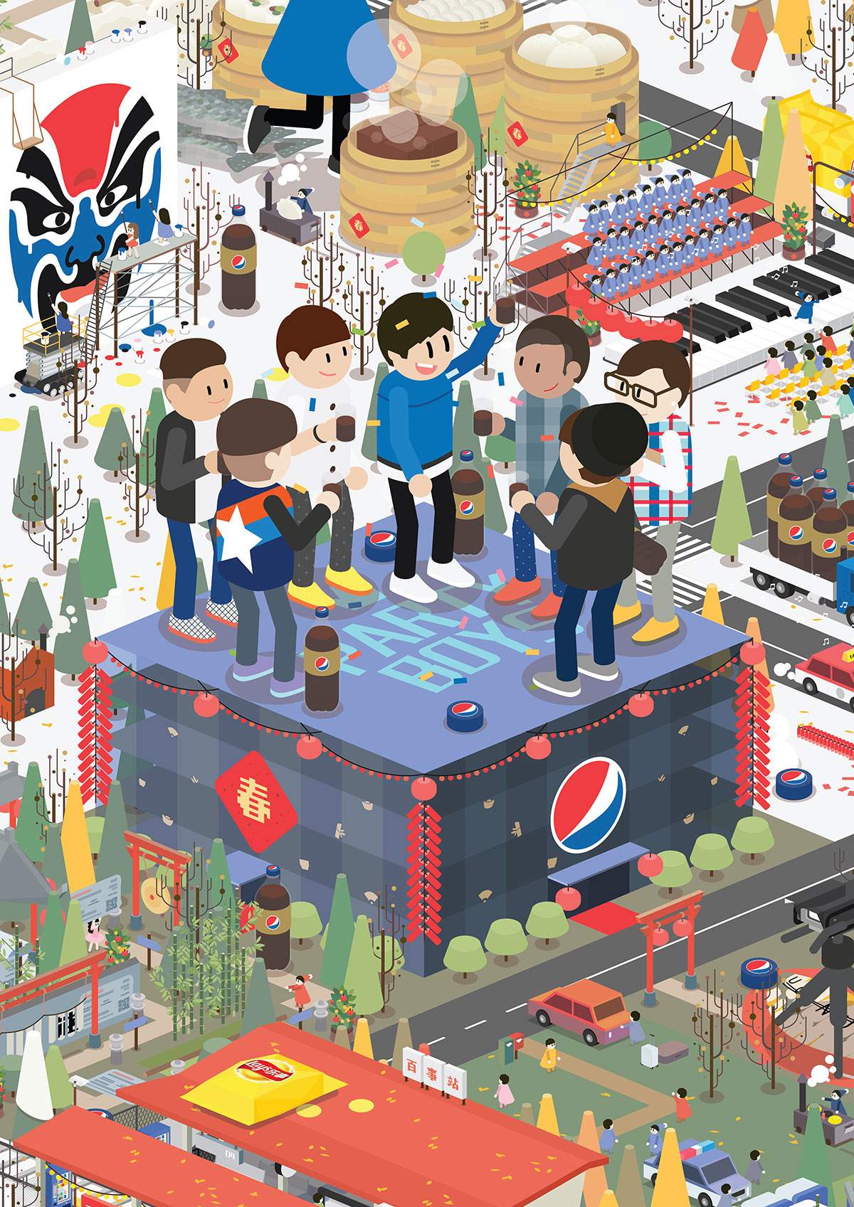 Pepsi Chinese New Year Illustration